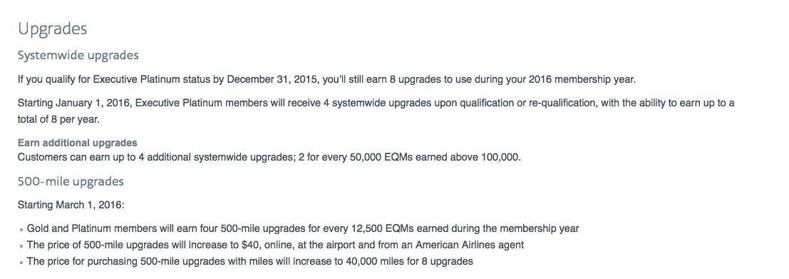 AA Upgrades