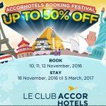 Nova promoção Accor Hotels oferece até 40% de desconto + café da manhã