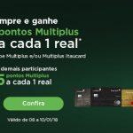 Ganhe 10 pontos Multiplus Fidelidade por real na loja Comprei Pontuei [membros do Clube/cartão Itaú Multiplus]